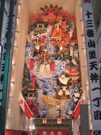 13kazariyama1.jpg