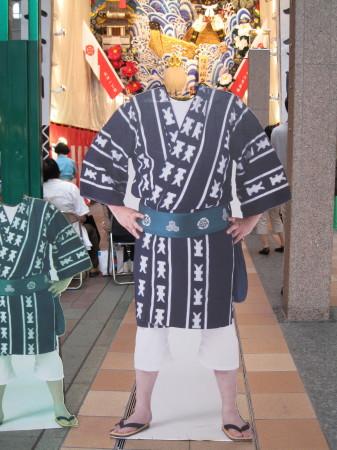 13kazariyama2.jpg