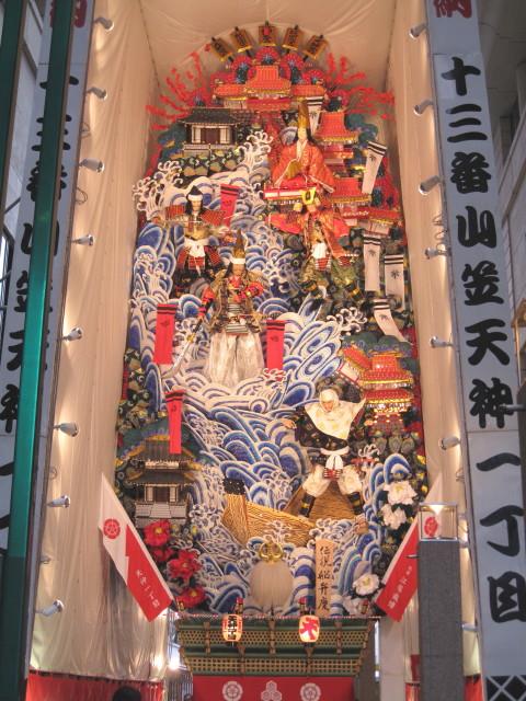 13kazariyama4_2.jpg