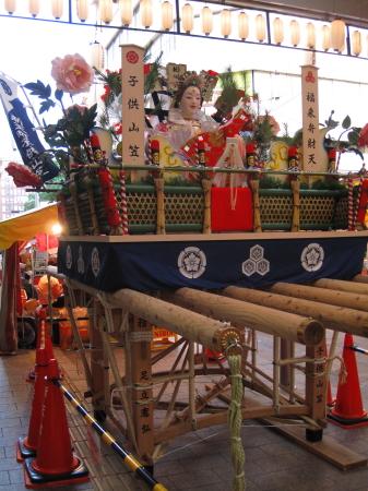 2009kodomoyamagasa1.jpg