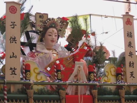 2009kodomoyamagasa2.jpg