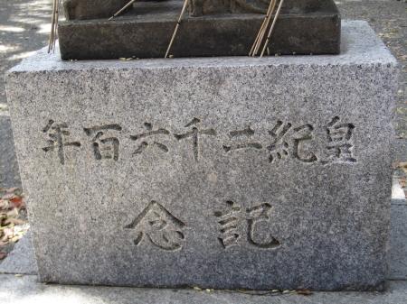 20100326araekushida7.jpg