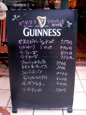 2011.5ザ・ケルツ10_1.jpg