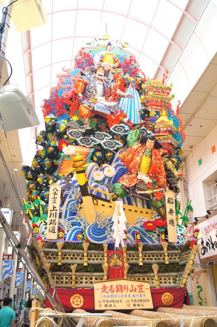 2014上川端飾り山_1_1.jpg