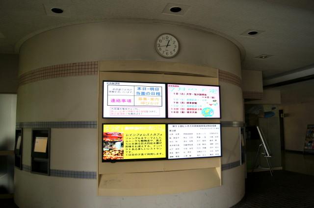 2014博多青松高校4_1.jpg