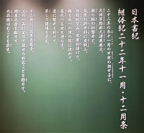 20210415_120849 - コピー.jpg
