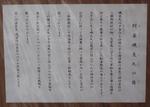 furogu7_1.jpg