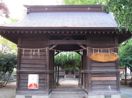 oimatsu 2.JPG