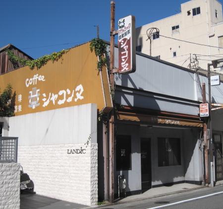 シャコンヌ_1.jpg