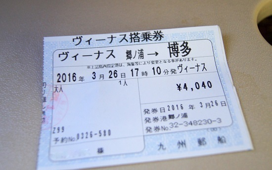 DSC01342 - コピー.JPG