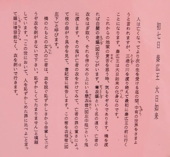 DSC02440 - コピー.JPG