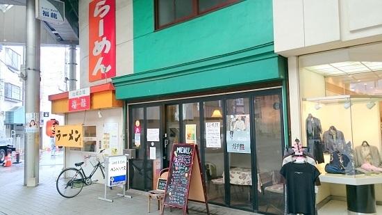 DSC_0019 - コピー.JPG