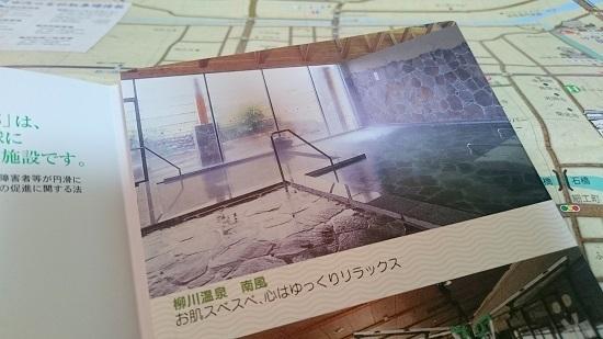 DSC_0274_1.JPG