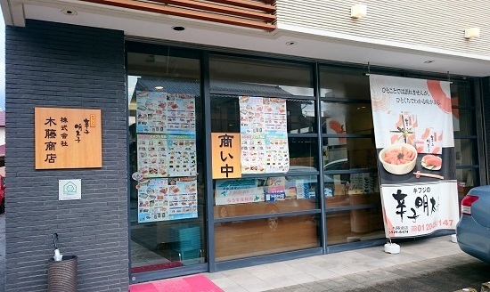 DSC_0307 - コピー.JPG
