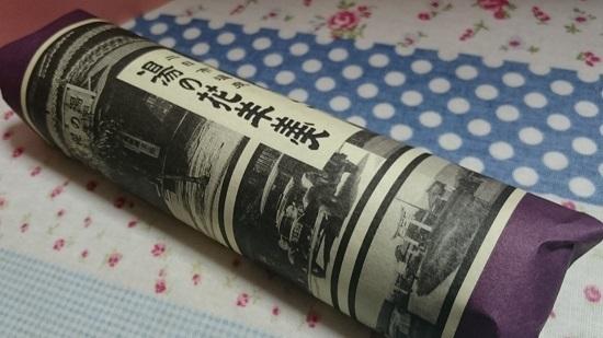 DSC_3095 - コピー.JPG