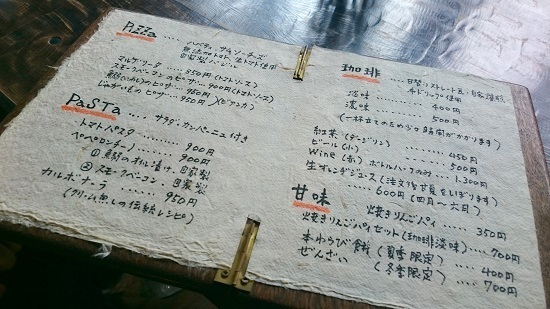 DSC_4164 - コピー.JPG