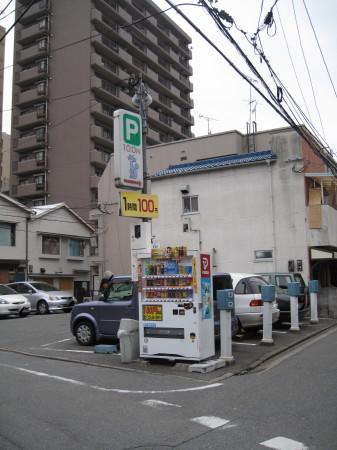 さぬきうどん4_1.jpg