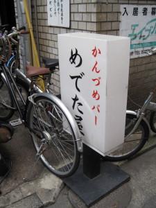 さぬきうどん6_1_1.jpg