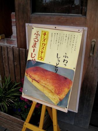 ふるまーじゅ_1.jpg