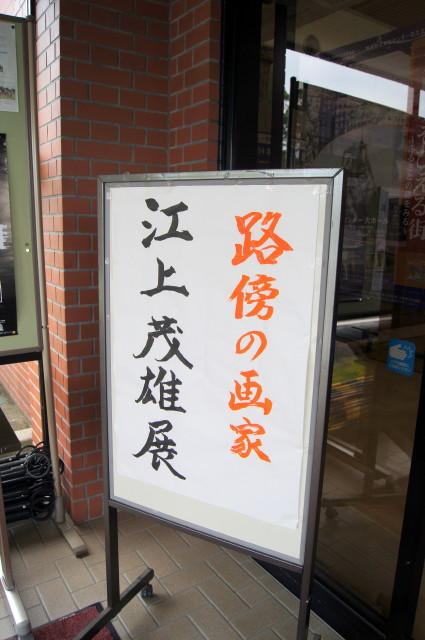 万田炭鉱館2_1.jpg