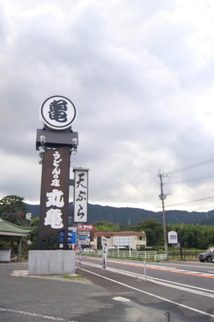 丸亀_1.jpg