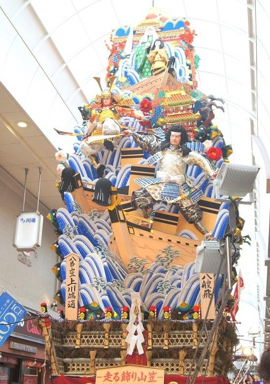八番上川端通表義経八艘飛田中勇 - コピー.JPG