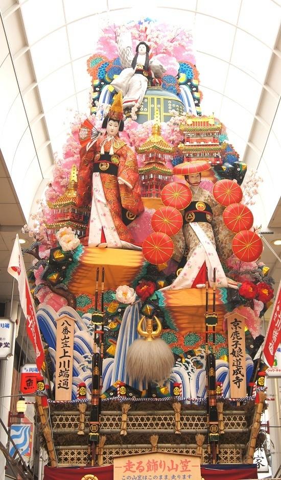 八番上川端通見送り京鹿子娘道成寺田中勇 - コピー.JPG