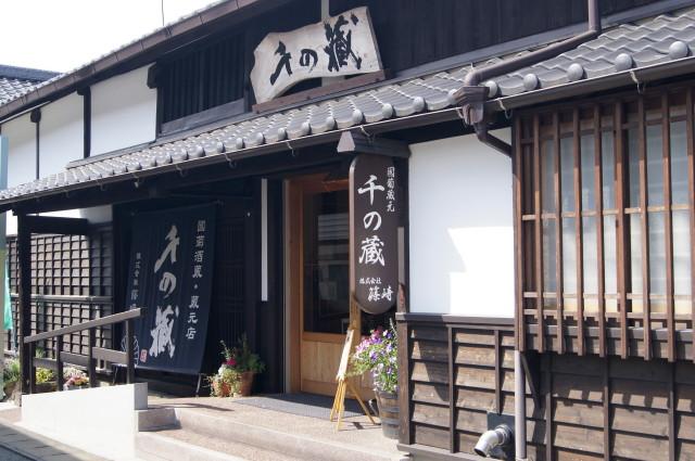 千の蔵5_1.jpg