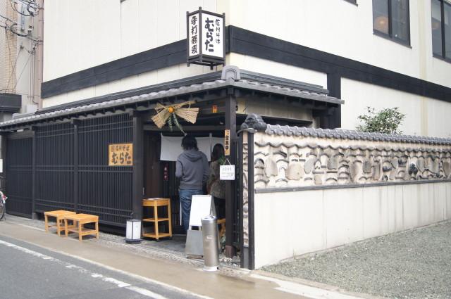 博多塀1_2_1.jpg