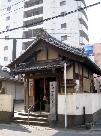 吉塚地蔵1_1.jpg