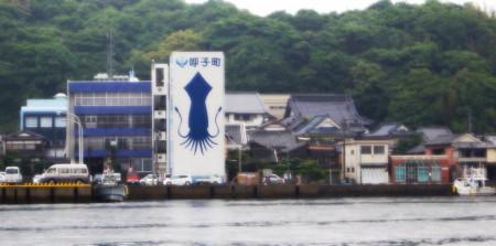 呼子_1_1.jpg