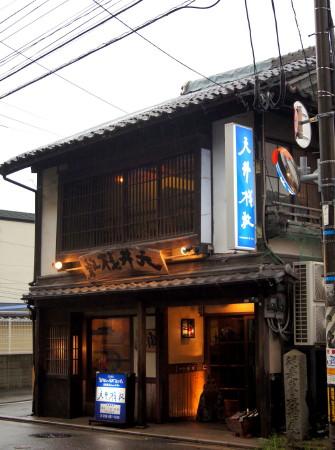 天井桟敷1_1.jpg