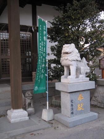 小浜神社狛犬8_1.jpg