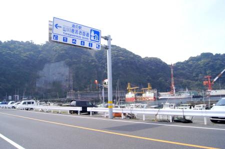 活お街道11_1.jpg