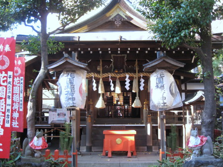 花園稲荷神社1_1.jpg