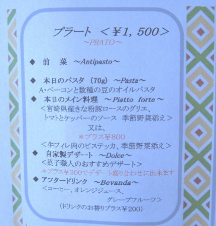 bardilusso5_2.jpg