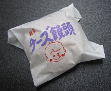 cheesemanjyu1.jpg