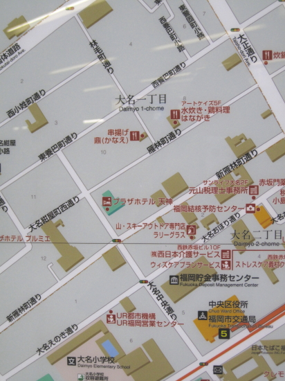 daimyo_2.jpg