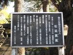 fukushimahachimangu3_1.jpg