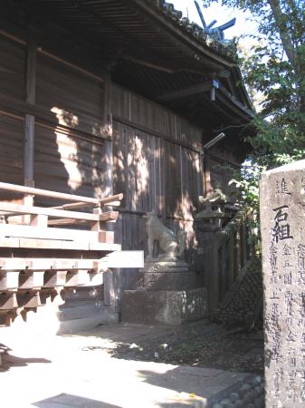 fukushimakoma11.jpg