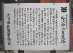 furogu11_2.jpg