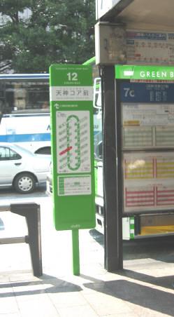 greenbus1.jpg