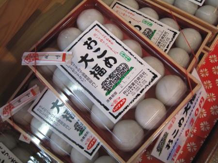 hatomameya3.jpg
