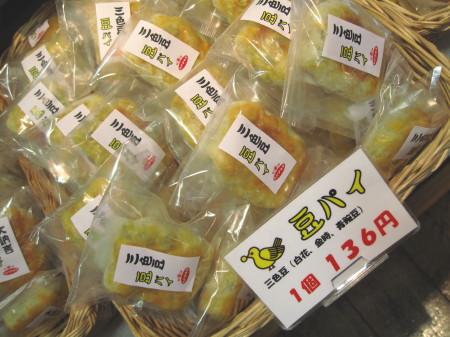 hatomameya7.jpg