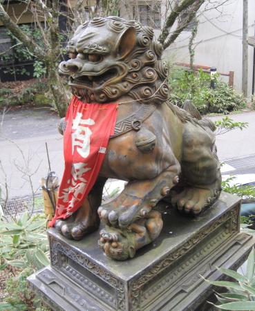 hosenjireijyo3.JPG