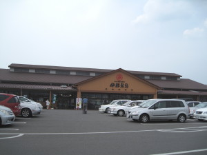 itosaisai1_4.jpg