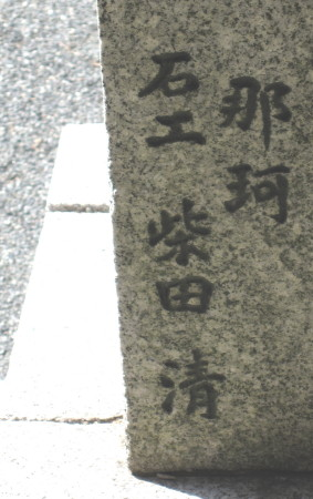 kamitukigumajiroku10.jpg