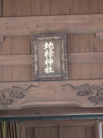 kamitukigumajiroku18.jpg