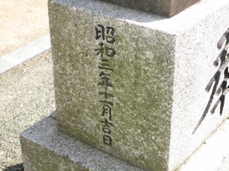 kamitukigumajiroku6.jpg