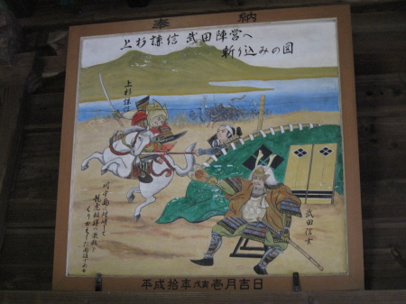 kowakamai2.jpg